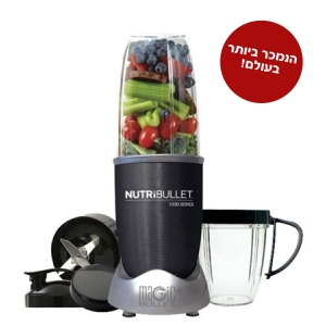 בלנדר Magic Bullet Nutri Bullet